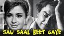 सौ साल बीत गए   Sau Saal Beet Gaye (1970)   B&W Hindi Movie   Ashok Kumar   Helen   Iftekhar