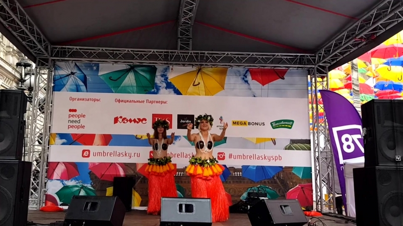 Aroha no Tahiti @ Городская инсталляция «Аллея парящих зонтиков» ♥ Maohi tribe ♥ Tahitian dance in Russia