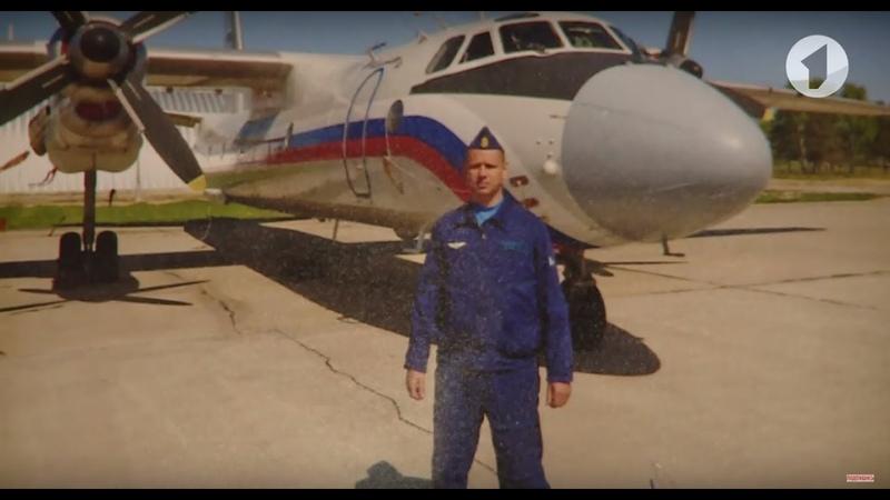 Трагедия Ил-20 и погибший приднестровец