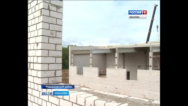 Строительство двух школ в Ивановской области сильно затянулось