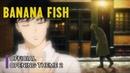 Banana Fish Opening 2 Creditless