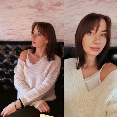 Кристина Рохмистрова