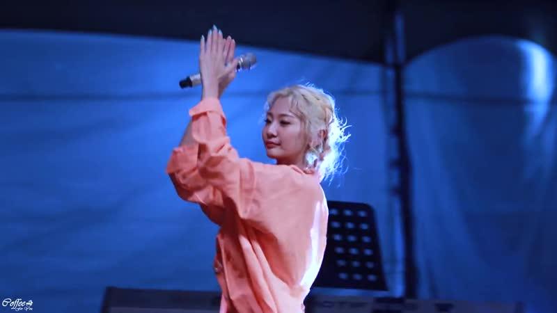 FANCAM 190510 BOL4 볼빨간 사춘기 @ Sejong University Festival 'WE ing WE ing'
