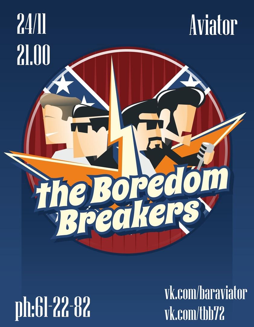 24.11The Boredom Breakers в баре Авиатор!