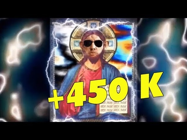 АРТЕМ ЗАДОНАТИЛ ВАЛАКАСУ 450 ТЫСЯЧ РУБЛЕЙ