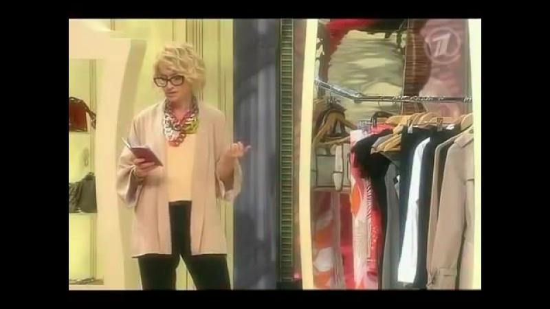 Эвелина Хромченко 25 предметов базового гардероба женщины mp4