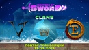 Eternity Advanced vs Vavilon Masters of the sword. CLANs 13.2.2019