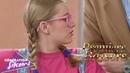 Premiers baisers - Épisode 219 - Passions