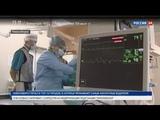 Новосибирские врачи провели операцию на сердце с помощью 3D-монитора