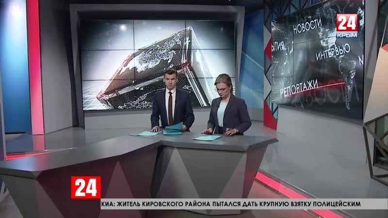 Как волонтёры и соцработники помогают лицам без определённого места жительства Прямое включение корреспондента телеканала Крым