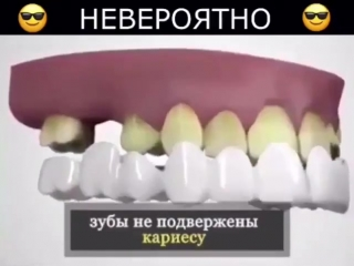 Голливудская улыбка за 3 секунды