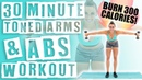 30 Minute Toned Arms Abs Workout 🔥Burn 300 Calories! 🔥