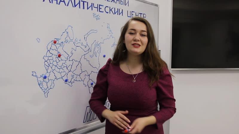 Политическая погодаот команды Россия для выборов ШП