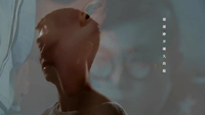 MV Walk slowly 慢慢走 version 2 Addicted heroin 上瘾 theme song Engsub