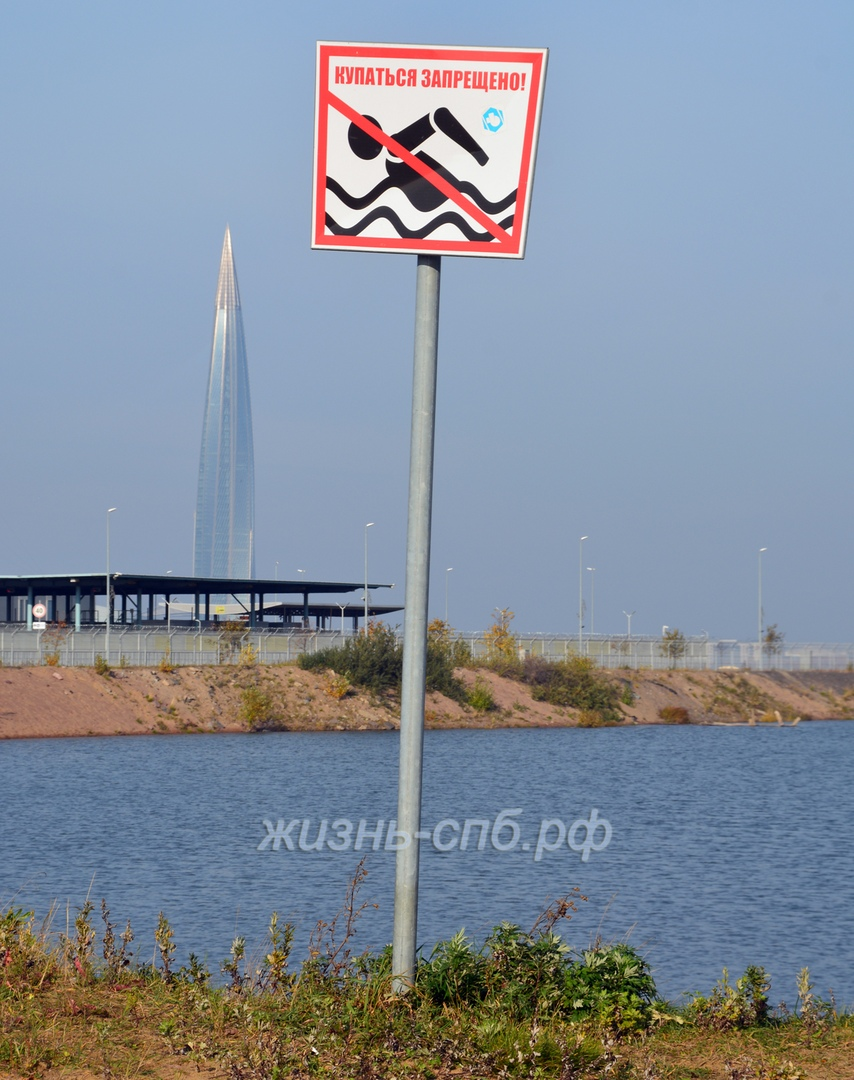 Купаться запрещено - знак  у порта