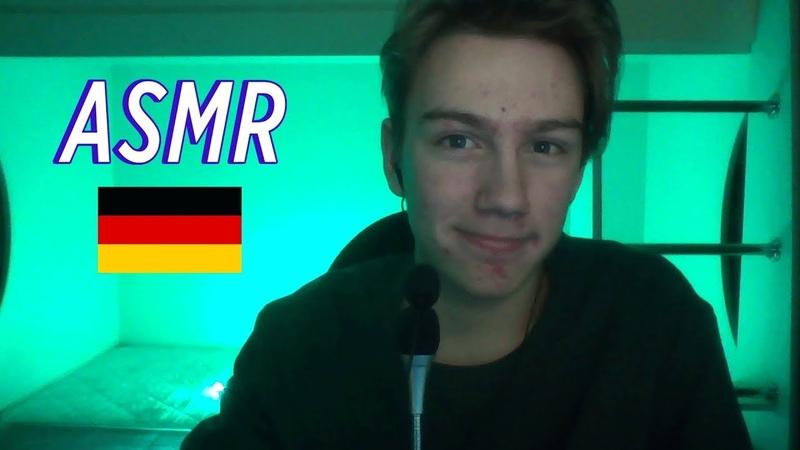 Моё первое АСМР видео на немецком (flüstern, asmr auf Deutsch)