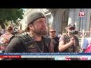 Ночные волки пронеслись по Симферополю и показали крымчанам патриотический фильм Русский реактор Активисты мотоклуба Ночные