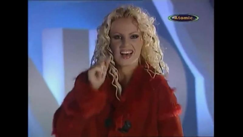 Blondy [Andreea Banica] - Numele tau (2001)