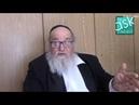 Почему евреи убивали пророков Вопрос раввину