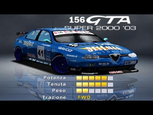 SCAR Squadra Corse Alfa Romeo (2005) | FWD Alfa Romeo 156 GTA Touring Racecar.
