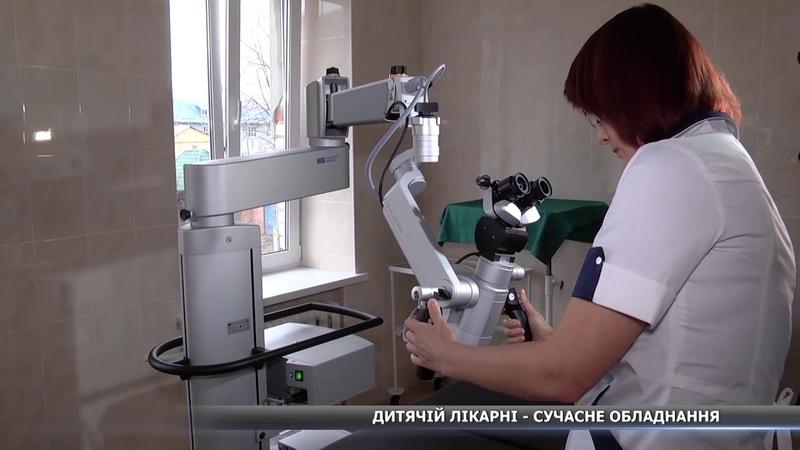 Сучасне обладнання придбали для Сумської дитячої лікарні Святої Зінаїди