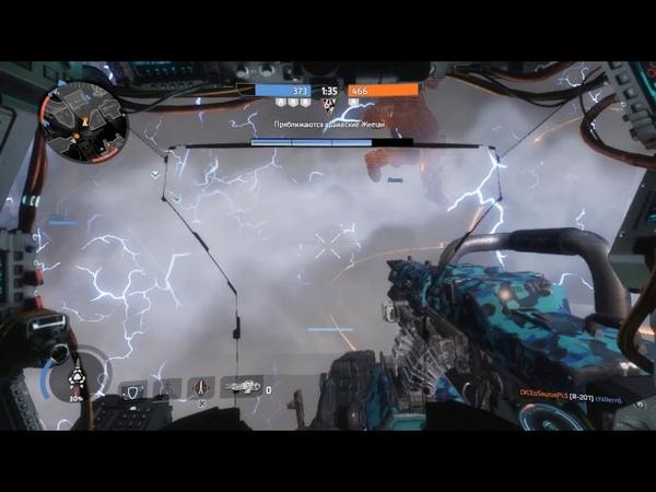 Titanfall2 Случайно затоптал и беда тросса