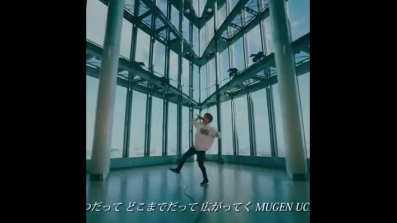 新曲「 MUGEN UCHU」のMVが解禁されました!