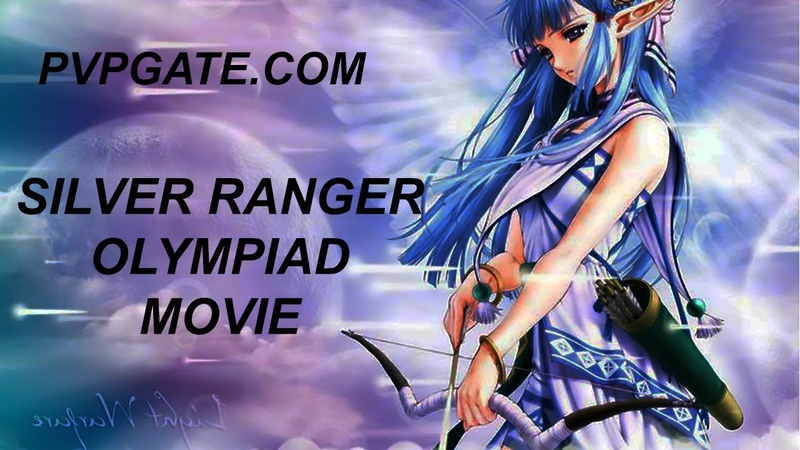 Bo4a und Mikassa – Olympiad by Silver ranger – PVPGATE.COM - Lineage 2 High Five