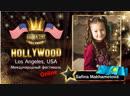 GTHO-3125-0079 - Сафина Махаметова/Safina Makhametova - Golden Time Online Hollywood 2019