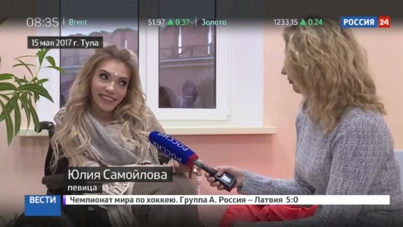 Новости на Россия 24 • Всероссийский конкурс Студенческая весна открылся в Туле