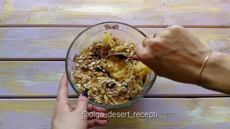 Блюда для перекуса • Домашние батончики мюсли