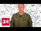 Срочное заявление Басурина! ВСУ готовят химическую провокацию под Мариуполем. 60 минут от 13.12.18