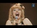 Я и ты — Маша Распутина (Песня 95) 1995 год (М. Дунаевский- Л. Дербенев