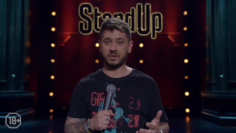 StandUp Show в Туле