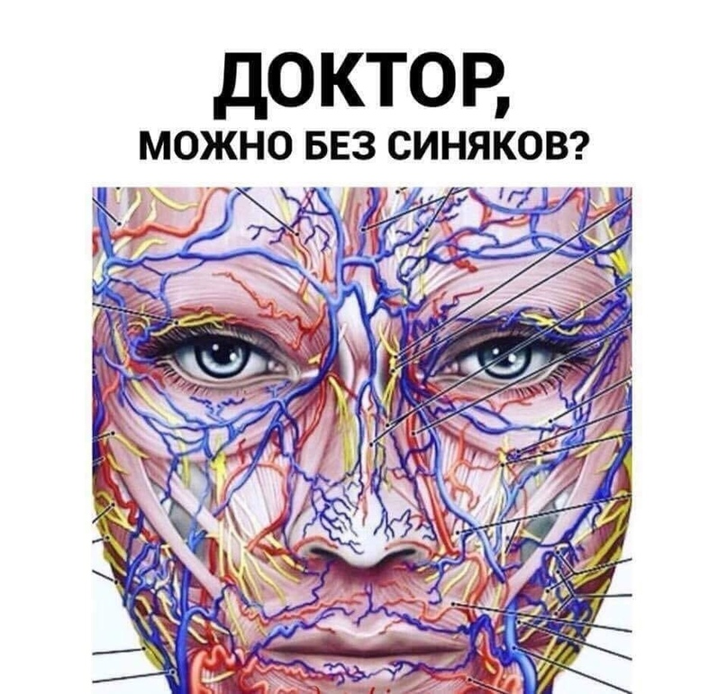 Бэлла Мальсагова | Москва