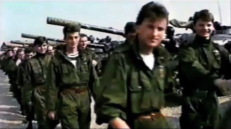 Garda Panteri Mauzer