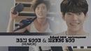 School2013 Nam Soon Heung Soo AU Crossover HUMOR