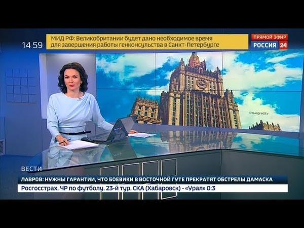 Наталья Литовко 17.03.18