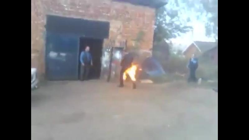 Пукнул в огонь (прикол)