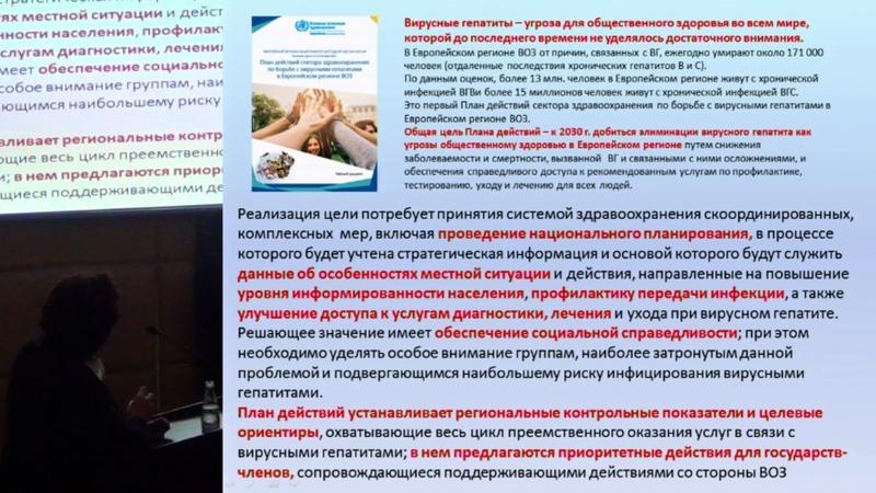 Инфекционные болезни и антимикробные средства 9