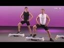 Online Fitness I Bodyshaping I Two Intense - Even Harder Folge 2
