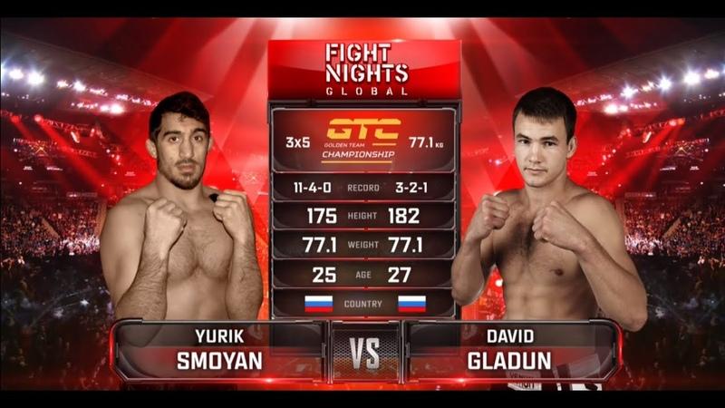 Юрик Смоян vs Давид Гладун Yurik Smoyan vs David Gladun