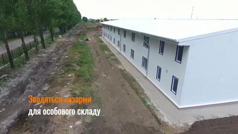Під Одесою будують базу морської піхоти за стандартами НАТО