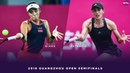 Wang Qiang vs. Andrea Petkovic   2018 Guangzhou Open Semifinals   WTA Highlights