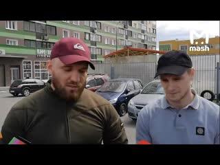Друзья никиты белянкина рассказывают о том, что произошло в ночь убийства