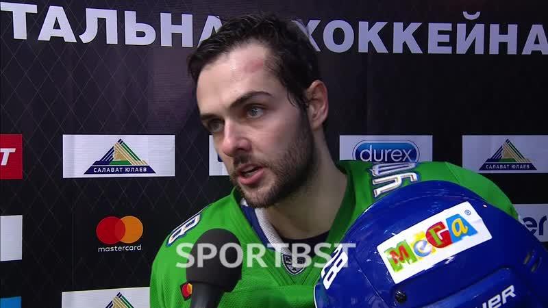 Никита Филатов, нападающий ХК Салават Юлаев: Уфа не пустой звук для меня, буду помогать команде.