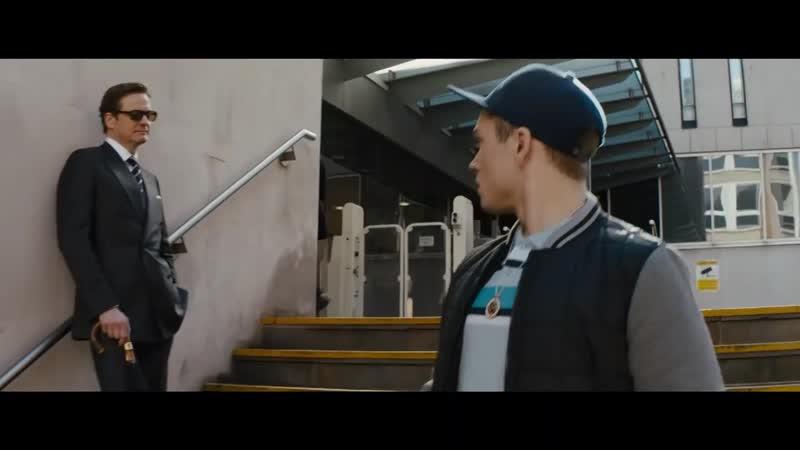 Kingsman Секретная служба - трейлер