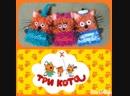 Мочалки-игрушки ТРИ КОТА компот карамелька и коржик крючком. Мастер-класс от Елены Шатохиной.