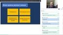 Компетенция анализ информации и принятие решений в корпоративном формате