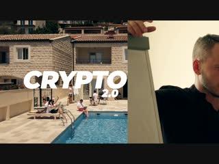 Cryptovilla 2  Tashkent, 10-16 december 2018